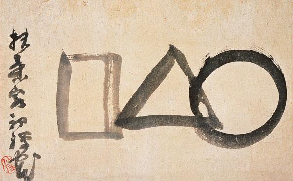 three archetypes shapes